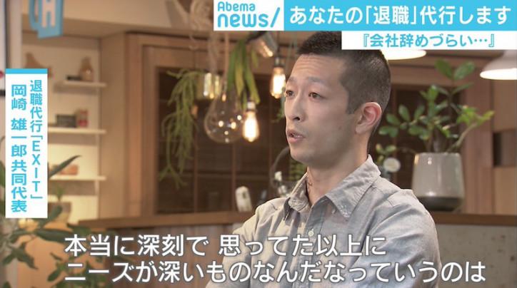 岡崎 雄一郎の顔写真